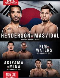 UFC_Seoul_2015_poster